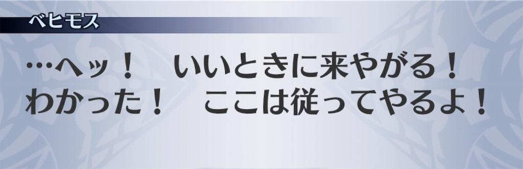 f:id:seisyuu:20181224203650j:plain