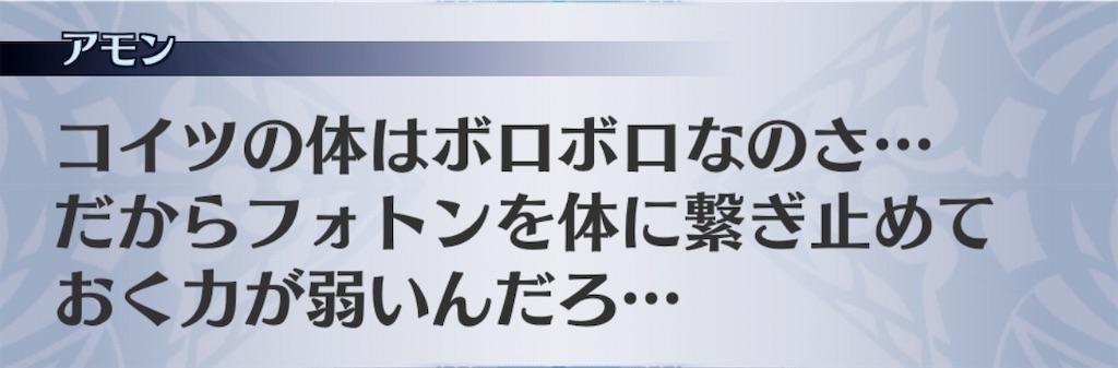 f:id:seisyuu:20181225211507j:plain