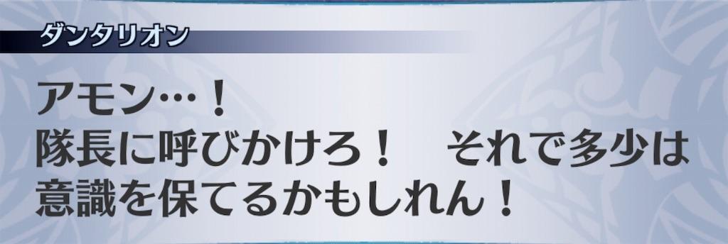 f:id:seisyuu:20181225212832j:plain