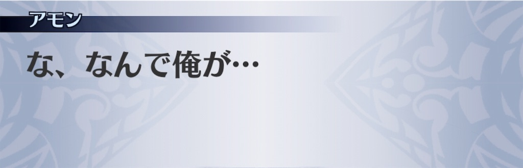 f:id:seisyuu:20181225212835j:plain