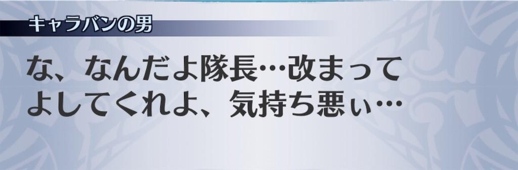 f:id:seisyuu:20181225213320j:plain
