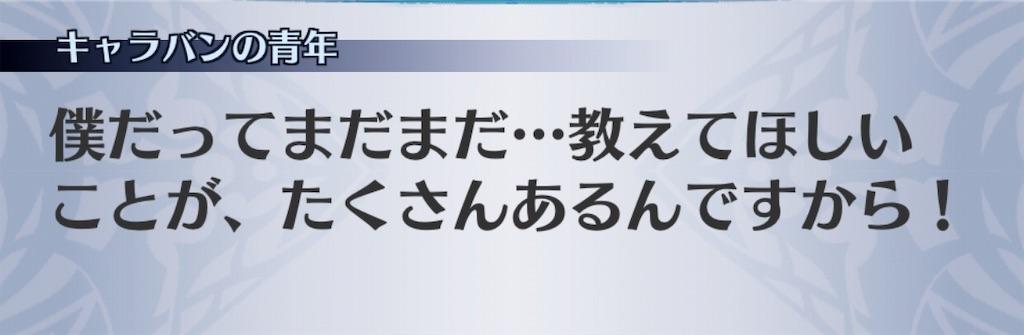 f:id:seisyuu:20181225213523j:plain
