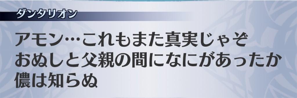 f:id:seisyuu:20181225213618j:plain