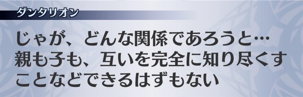 f:id:seisyuu:20181225213741j:plain