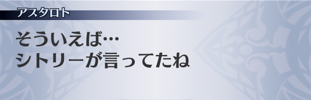 f:id:seisyuu:20181226035325j:plain