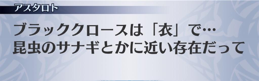 f:id:seisyuu:20181226035329j:plain