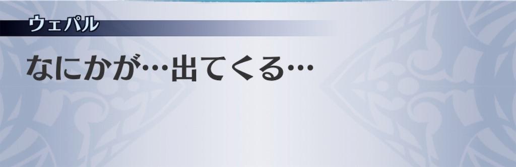 f:id:seisyuu:20181226035413j:plain