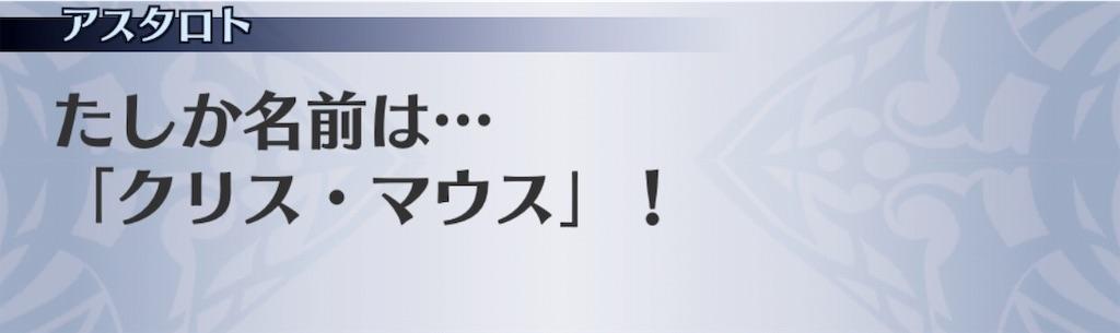 f:id:seisyuu:20181226035533j:plain