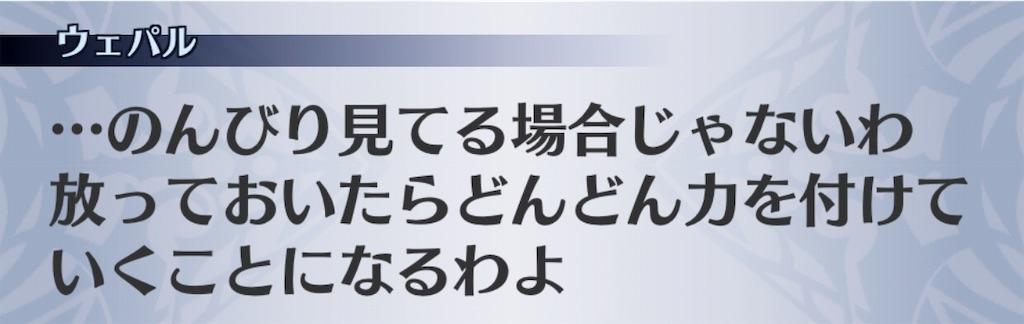 f:id:seisyuu:20181226035716j:plain