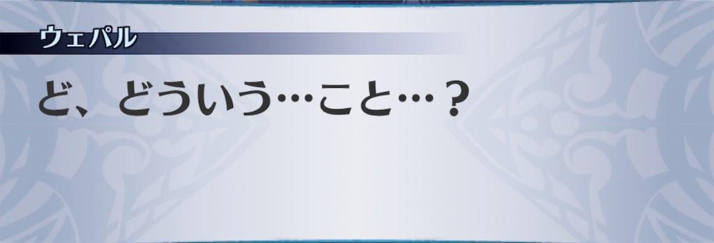 f:id:seisyuu:20181226052646j:plain