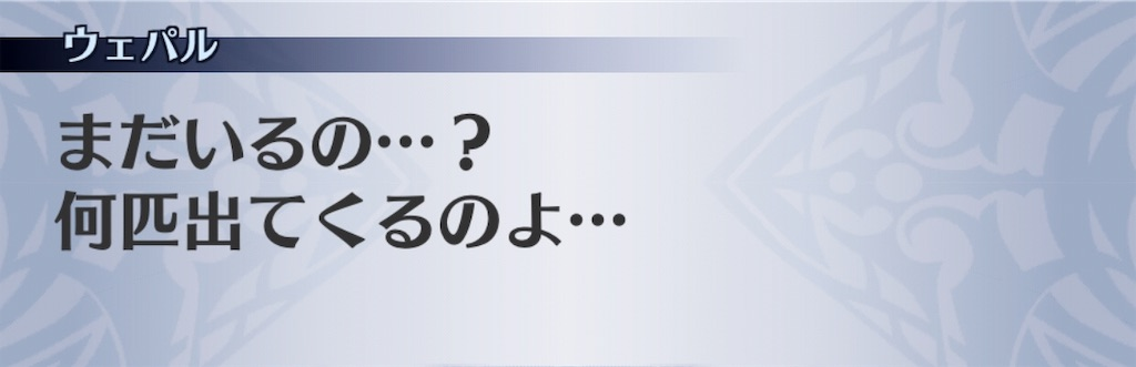f:id:seisyuu:20181226052911j:plain