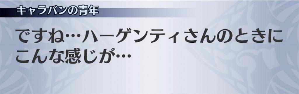 f:id:seisyuu:20181226054602j:plain