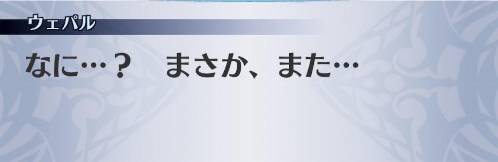 f:id:seisyuu:20181226054929j:plain