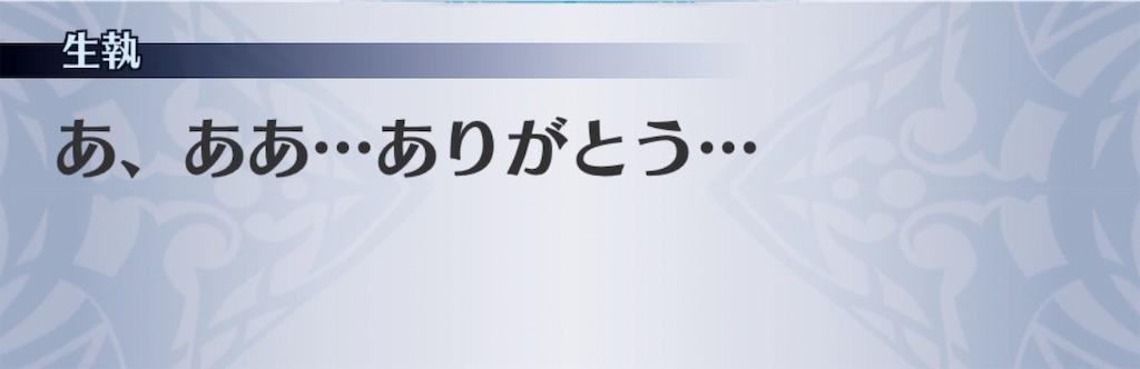 f:id:seisyuu:20181226060036j:plain