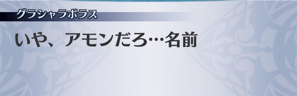 f:id:seisyuu:20181226060214j:plain