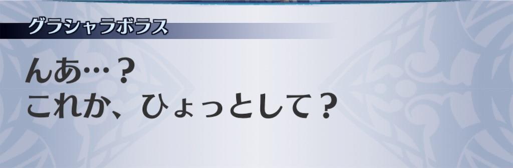 f:id:seisyuu:20181226060226j:plain