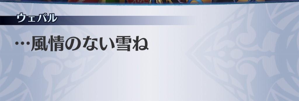f:id:seisyuu:20181226060612j:plain