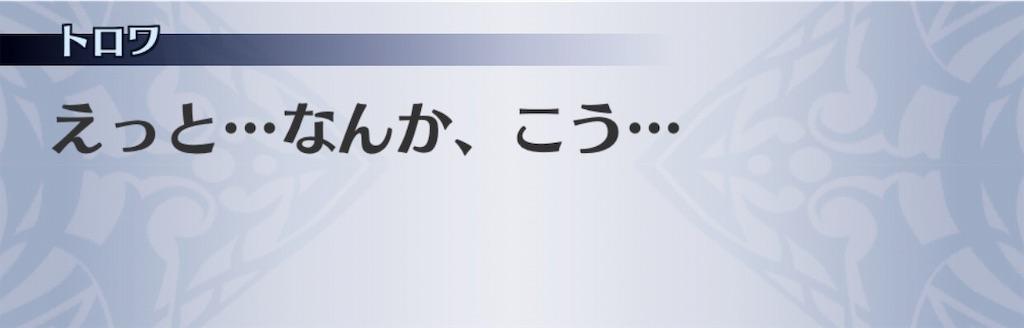 f:id:seisyuu:20181226060923j:plain