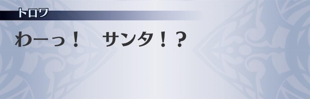 f:id:seisyuu:20181226061026j:plain