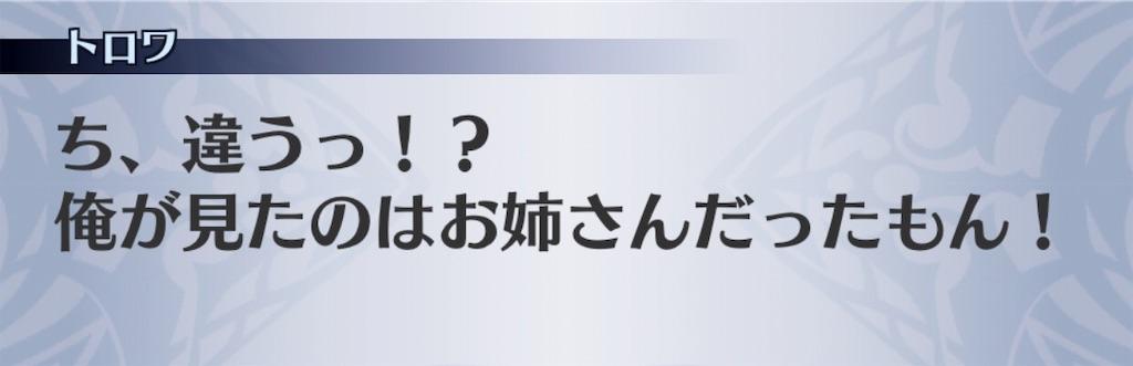 f:id:seisyuu:20181226061034j:plain