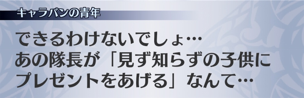 f:id:seisyuu:20181226061211j:plain