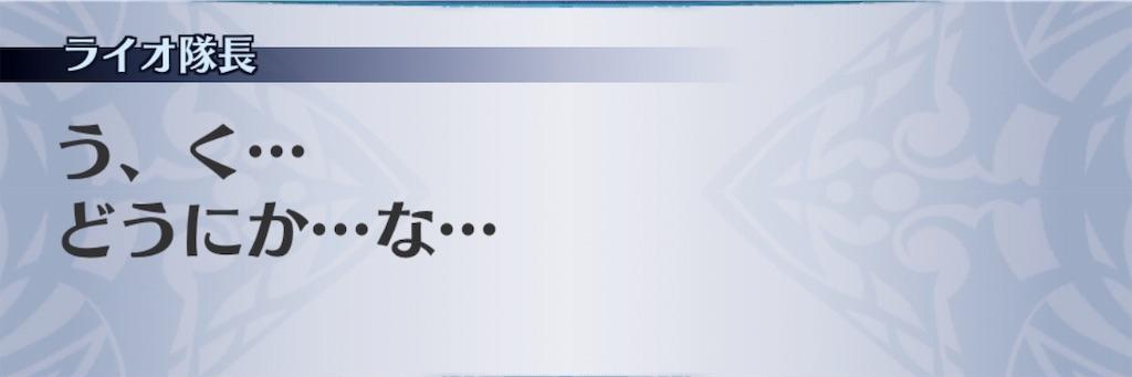 f:id:seisyuu:20181226061307j:plain