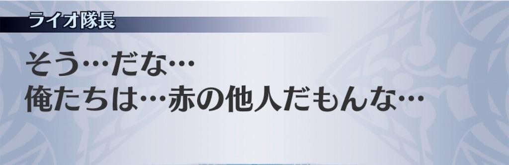 f:id:seisyuu:20181226061314j:plain