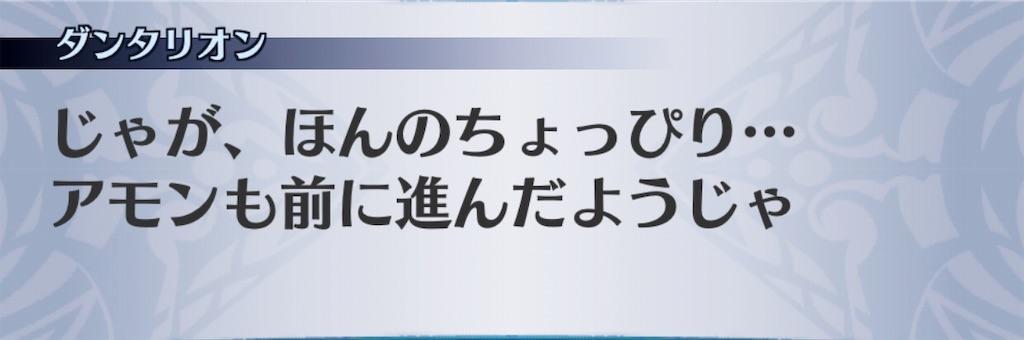 f:id:seisyuu:20181226061412j:plain