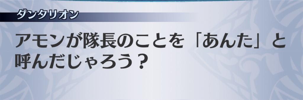 f:id:seisyuu:20181226061511j:plain
