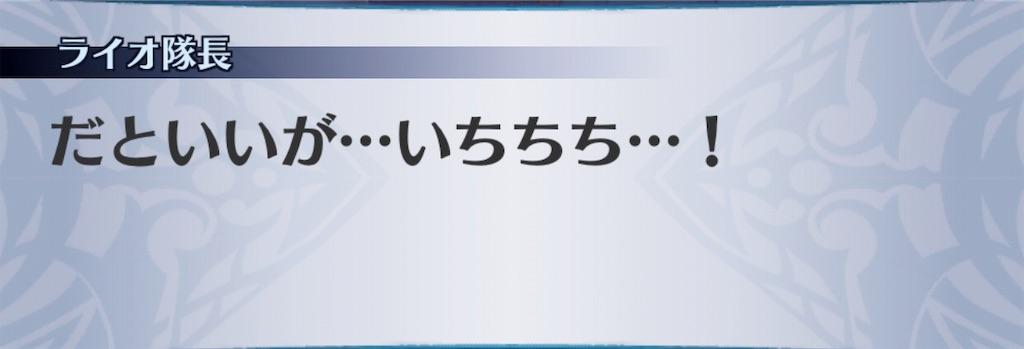 f:id:seisyuu:20181226061754j:plain