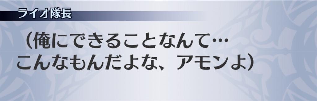 f:id:seisyuu:20181226061838j:plain