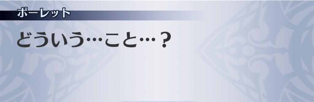 f:id:seisyuu:20181226065727j:plain