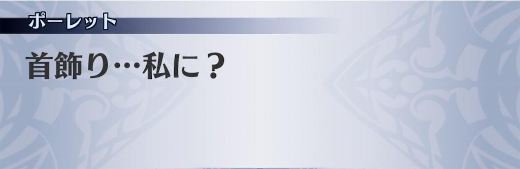 f:id:seisyuu:20181226065820j:plain