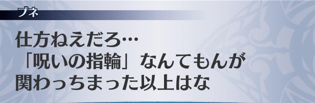 f:id:seisyuu:20181226070234j:plain