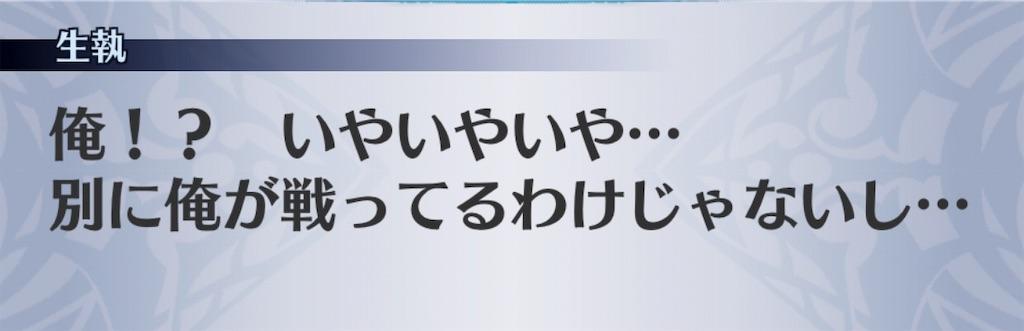 f:id:seisyuu:20181226070243j:plain