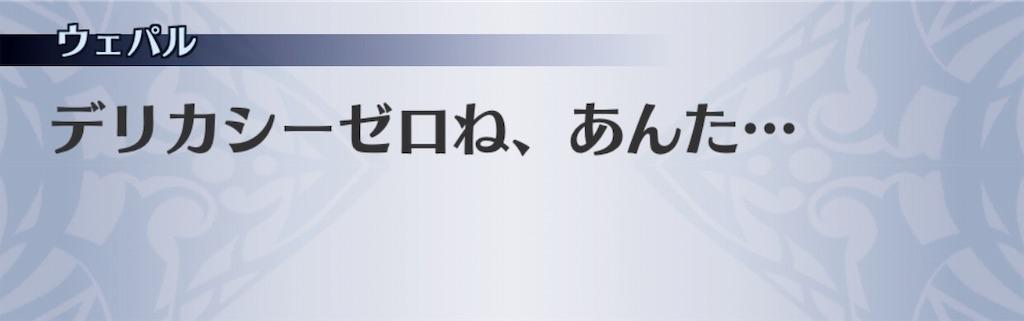 f:id:seisyuu:20181226070624j:plain