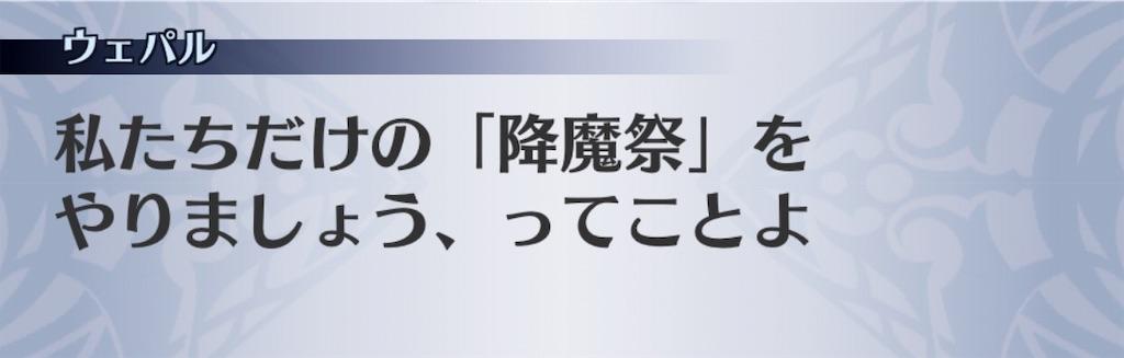 f:id:seisyuu:20181226070758j:plain