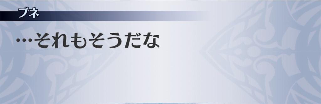 f:id:seisyuu:20181226071016j:plain