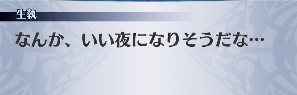f:id:seisyuu:20181226071103j:plain