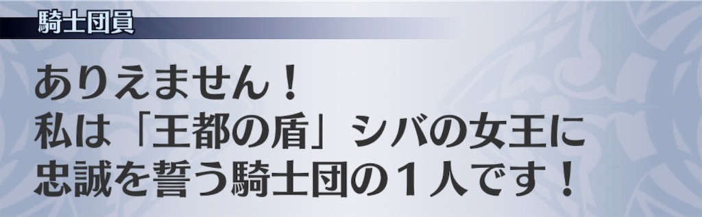f:id:seisyuu:20181226201500j:plain