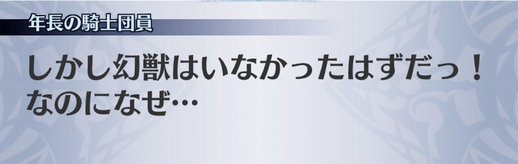 f:id:seisyuu:20181226201503j:plain