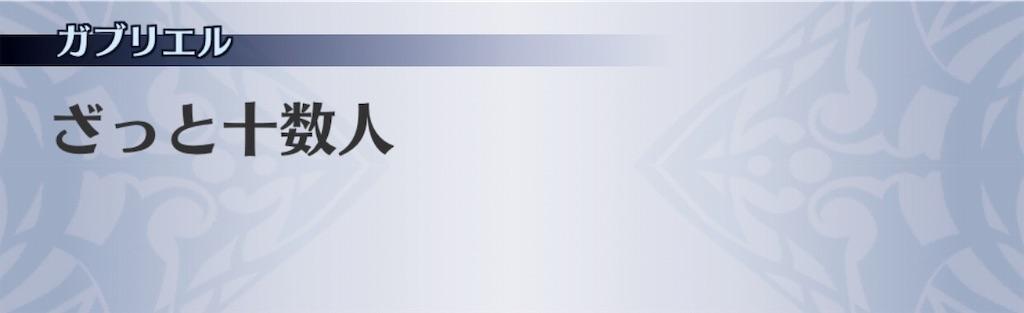f:id:seisyuu:20181226201624j:plain
