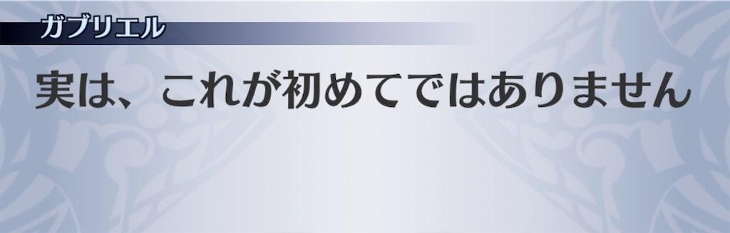 f:id:seisyuu:20181226202141j:plain