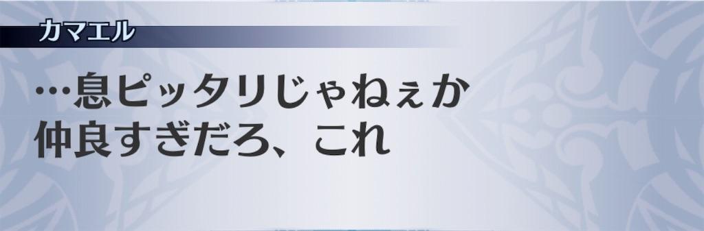 f:id:seisyuu:20181226202756j:plain