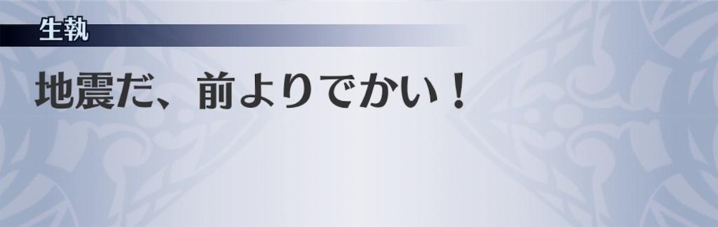 f:id:seisyuu:20181226203318j:plain