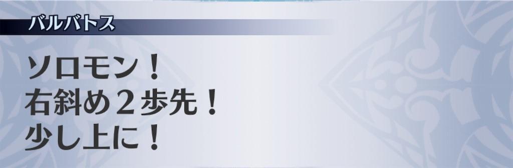 f:id:seisyuu:20181226203558j:plain