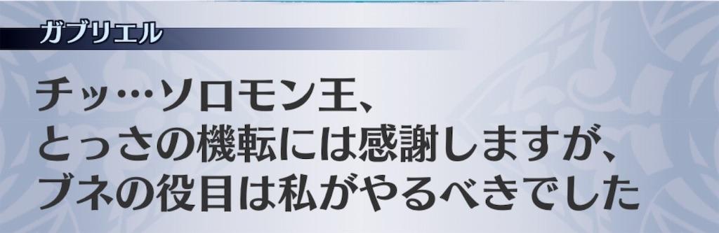 f:id:seisyuu:20181226203738j:plain