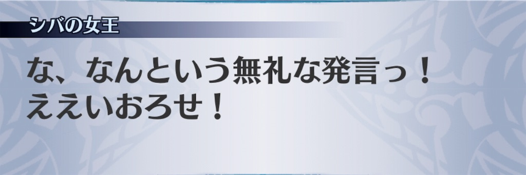 f:id:seisyuu:20181226203822j:plain