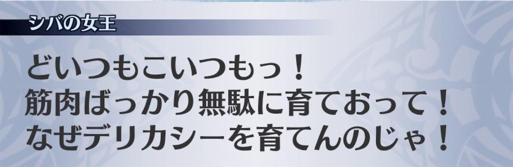 f:id:seisyuu:20181226203910j:plain