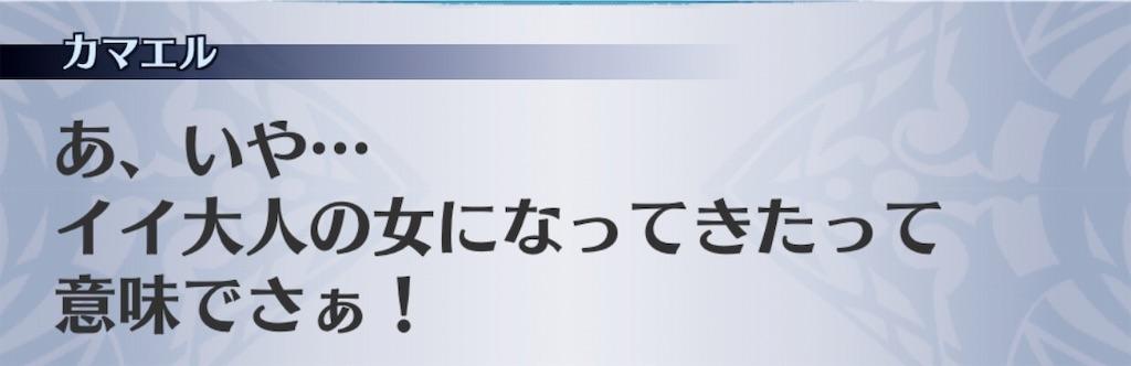 f:id:seisyuu:20181226203914j:plain